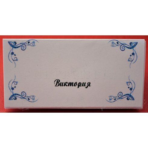 Тейбъл картичка за маса № 55