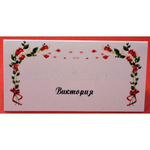 Тейбъл картичка за маса № 39