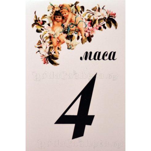 Табелка за маса № 58
