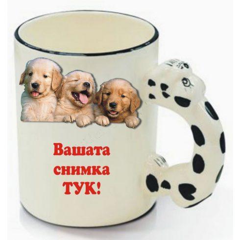 Керамична фото чаша Зоо с дръжка куче