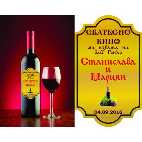 Етикет вино-12